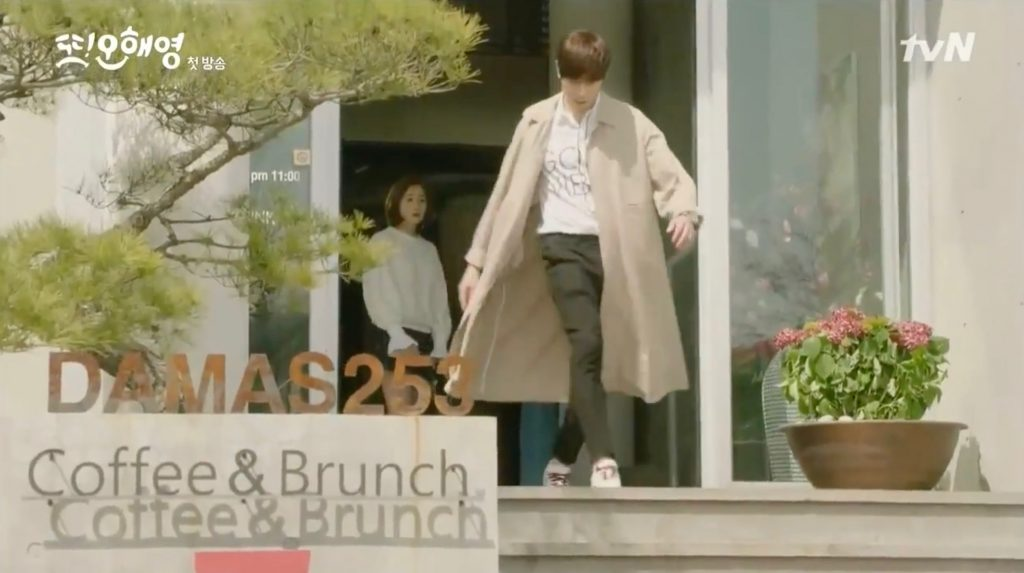 my-beautiful-gong-shim-2016-filming-location-episode-8-Adamas253-gallery-cafe